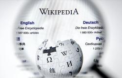 ويكيبيديا الإنجليزية تحقق إنجازًا مهمًا وتكشف عن عدد مقالاتها