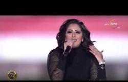 """الفنانة """"منار"""" تبدع في غناء أغنية """"إرمي حمولك عليا"""""""
