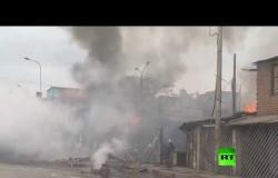 قتلى في انفجار شاحنة غاز في بيرو