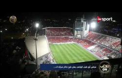 أحمد شوبير: هناك اتجاه لتأجيل مباراة القمة في الدوري