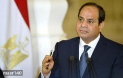 """ألمانيا تمنح الرئيس المصري عبد الفتاح السيسى وسام """"سانت جورج"""""""