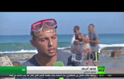 قطاع غزة.. البيئة البحرية في فيلم وثائقي