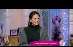 السفيرة عزيزة – الذكرى الـ 68 لعيد الشرطة المصرية