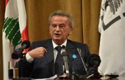 """حاكم مصرف لبنان يرد على استفسار """"الحبتور"""" بشأن التحويلات الدولارية"""
