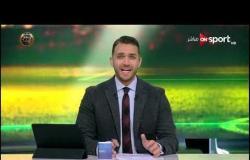 الدوري المصري | الجمعة 24 يناير 2020 | الحلقة الكاملة