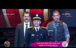 """السفيرة عزيزة – كلمات مؤثرة من طالب الشرطة """" عاطف طاحون"""" حول والدة الشهيد في عيد الشرطة"""