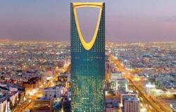 رسيماً.. السعودية تُقر الترخيص لبنك صيني بفتح فرع له بالمملكة