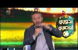 حازم إمام: حسام البدري صعب عليا بعد أول مباراة له مع المنتخب ولازم نصبر عليه