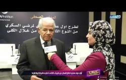 شارع النهار | أول دواء مصرى لعلاج السكر عن طريق الكلى تطرحه شركة ايفا فارما