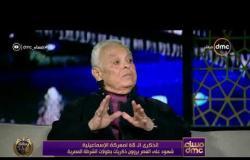 مساء dmc - جلال عبده هاشم: احنا شعب ميقبلش الذل وده سبب ملحمة الإسماعيلية 25 يناير