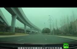 """لقطات من داخل معقل فيروس """"كورونا"""" القاتل في الصين"""