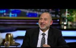 مساء dmc - د. محمد المهدي يتحدث عن خطورة العنف ضد الحيوان وانتشار هذه الظاهرة
