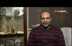 رؤية حمادة الروبي لمباراة مصر وتونس في نهائي بطولة إفريقيا