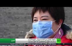 """الرئيس الصيني يحذر من سرعة انتشار """"كورونا"""""""