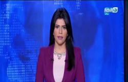 موجز الأخبار للساعة السابعة مساءً على قناة النهار