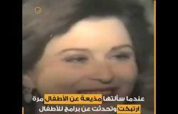 سعاد حسني.. أتعبتها الحياة وحرمتها من الأمومة