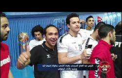 مقدمة أحمد شوبير عن فوز المنتخب الوطني ببطولة إفريقيا لليد والتأهل لأولمبياد طوكيو 2020