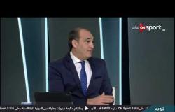"""""""علي ماهر"""": المقاولون أصبح لديه ثقة المكسب ولابد من استمرار الرغبة والطموح للتواجد في المربع الذهبي"""