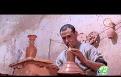 8 الصبح - الفرستق..حكاية اشهر قرية في صناعة الفخار