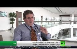 """أبوظبي: مستعدون لدعم الصين لمواجهة """"كورونا"""""""