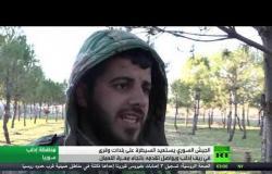 الجيش السوري يصل مشارف معرة النعمان