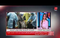 هاتفيا من ووهان الصينية.. باحث مصري يؤكد عدم وجود إصابات بين المصريين بفيروس كورونا القاتل