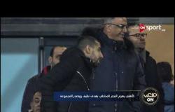 تعليق أحمد شوبير على فوز الأهلي على النجم الساحلي التونسي وتصدره لمجموعته بدوري أبطال إفريقيا