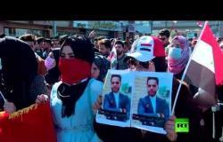 العراق.. تظاهرات طلابية حاشدة في بغداد والمحافظات الجنوبية