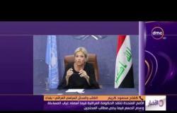 الأخبار- هاتفيا /كفاح محمود :الاتفاقية التي بين بغداد و واشنطن يحق لأي من الطرفين أن يلغيها