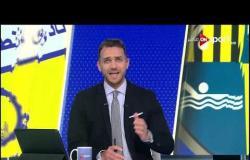 ستاد مصر - الأستديو التحليلي لمباراة المقاولون العرب وطنطا | الأحد 26 يناير 2020 - الحلقة الكاملة