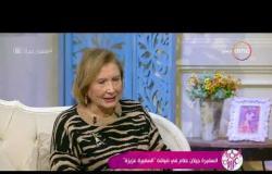 """السفيرة عزيزة - السفيرة """"جيلان علام """" تتحدث عن مسيرتها وتفوقها في التعليم والأعمال البلوماسية"""