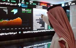 3 تغيرات بالخفض في حصص كبار الملاك بالسوق السعودي