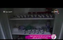 السفيرة عزيزة - وزيرة الصحة : مصر خالية من فيروس كورونا ..وأرتفاع أعداد المصابين حول العالم