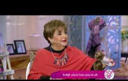 السفيرة عزيزة - د.محمد سعيد : الصفرا علاجها الأساسي هو الرضاعة والتعرض لأشعة الشمس