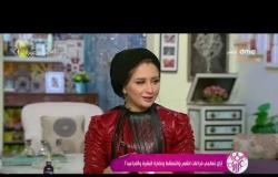 """السفيرة عزيزة - خبيرة التجميل """" أمنية طاهر"""" توضح أهمية الديرما رول وكيفية استخدامها"""
