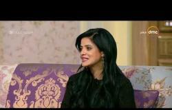 """السفيرة عزيزة - د. مروة الدالي تروي  تفاصيل مبادرة """" وقفية المعادي """" لتنشيط المشروعات الصغيرة"""