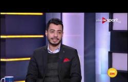 منتخب مصر بطلا لكأس الأمم الأفريقية لكرة اليد بعد الفوز على تونس