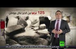 روسيا تحيي الذكرى 76 لكسر حصار لينينغراد