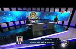 سيد معوض: حمدي فتحي كان أهم مكاسب المنتخب قبل إصابته وننتظر عودته