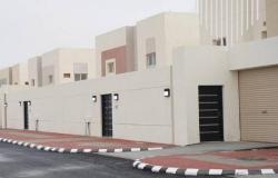 هيئة العقار السعودية تصنف أول مكتب يطبق معايير منشآت الوساطة
