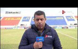 أجواء وكواليس ما قبل مباراة حرس الحدود وأسوان ضمن مباريات الجولة الـ 15 للدوري المصري