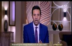 من مصر | الأهلي يفوز علي النجم الساحلي ويعتلي صدارة المجموعة بدوري أبطال إفريقيا