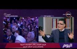 اليوم - الإدارية العليا تقضي بحظر النقاب بهيئة تدريس الجامعات