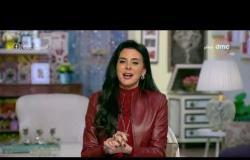 السفيرة عزيزة - حلقة الأثنين مع (جاسمين طه و رضوى حسن ) 27/1/2020 - الحلقة الكاملة