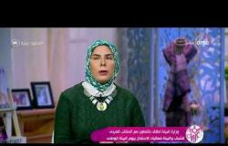 السفيرة عزيزة - فعاليات الاحتفال بيوم البيئة الوطني للشباب والبيئة