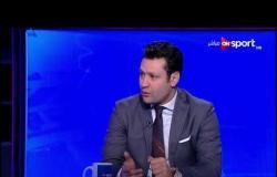 محمد ابو العلا: الحرس مميز في الدفاع الجماعي واستغلال الضربات الثابتة وسيعتمد علي نفس طريقة اللعب