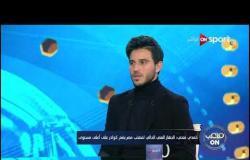 حمدي فتحي: أحب اللعب مع السولية وأحمد فتحي.. وعالميًا يعجبني فابينيو ومشاهدة ليفربول