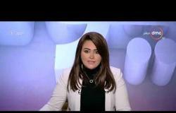 اليوم - حلقة الإثنين مع (سارة حازم) 27/1/2020 - الحلقة الكاملة