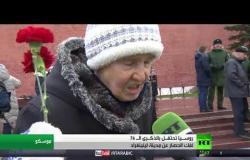 روسيا تحتفل بالذكرى الـ76 لفك حصار لينينغراد