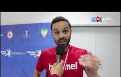 لقاءات مع نجوم منتخب مصر لليد عقب التتويج بكأس الأمم الإفريقية